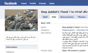 jeddah-fb